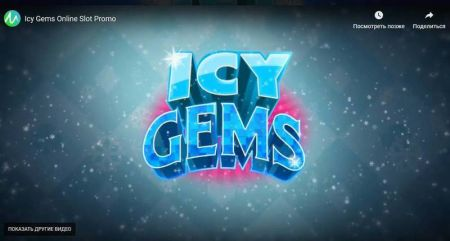Play Icy Gems - Free Slot Game